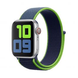 Apple – 40 mm-es neonlime sportpánt