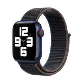 Apple – 40 mm-es hamuszürke sportpánt